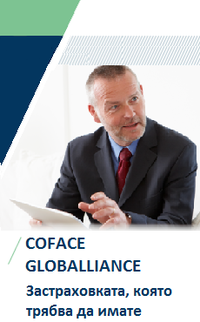 Coface Globalliance